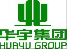 诺怀软件携手重庆华宇集团 达成IT建设全面战略合作